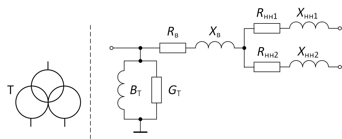 Условное обозначение и схема замещения двухобмоточного трансформатора с расщеплением обмотки низшего напряжения