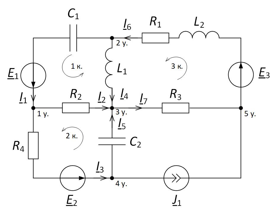 Электрическая схема первый и второй закон Кирхгофа теоретические основы электротехники ТОЭ направление токов и обход контуров